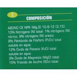 Maceta 17 (15,5x17)